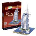 Кубик фан Отель Бурж эль Араб (Дубаи)