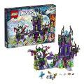 Lego Elves 41180 Лего Эльфы Замок теней Раганы