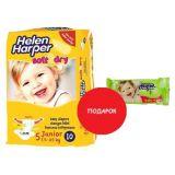 Helen Harper Детские подгузники Soft&Dry junior (15-25кг) 10шт