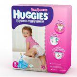 Хаггис Трусики-подгузники 5 для девочек (13-17кг) 32 шт