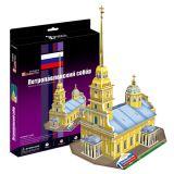 Кубик фан Петропавловский Собор (Россия)