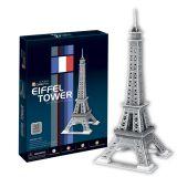 Кубик фан Эйфелева Башня 2 (Париж)