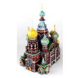 Кубик фан Собор Воскресения Христова (Россия)