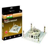 Кубик фан Тадж Махал (Индия)