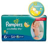 Подгузники Pampers Active Baby-Dry Размер 6 (Extra Large) >15кг, 54 шт.