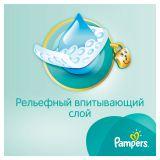 Подгузники Pampers Active Baby-Dry Размер 3 (Миди), 4-9кг, 22 шт.