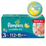 Подгузники Pampers Active Baby-Dry Размер 3 (Миди), 4-9кг, 112 шт