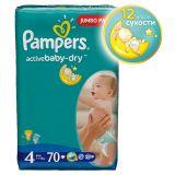 Подгузники Pampers Active Baby-Dry Размер 4 (Макси), 7-14кг, 70 шт.