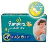 Подгузники Pampers Active Baby-Dry Размер 4 + (Макси Плюс), 9-16кг, 48 шт.