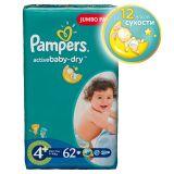 Подгузники Pampers Active Baby-Dry Размер 4 + (Макси Плюс), 9-16кг, 62 шт.