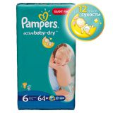 Подгузники Pampers Active Baby-Dry Размер 6 (Extra Large) >15кг, 64 шт.