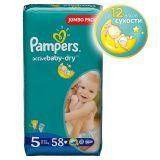 Подгузники Pampers Active Baby-Dry Размер 5 (Джуниор), 11-18кг, 58 шт.