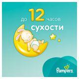Подгузники Pampers New Baby-Dry Размер 1 (New Born) 2-5кг, 27 шт.