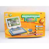 Компьютер 7038 Компьютерный гений обучающий, с мышкой, на батарейках, в коробке 36*23*6см JOY TOY