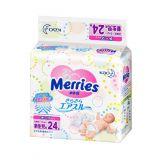 Merries Подгузники для новорожденных до 5 кг, 24 шт
