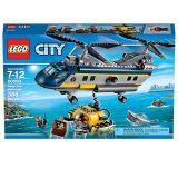 Конструктор Lego City 60093 Лего Город Исследовательский вертолет