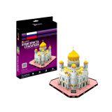 Игрушка Cubic Fun C205h Кубик фан Храм Христа Спасителя (Россия)