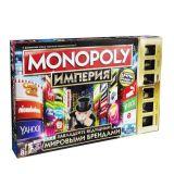 Other Games B5095 Настольная игра Монополия Империя (обновленная)