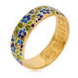 Кольцо «Незабудка»