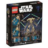 Лего Star Wars генерал Гривус