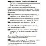 Подогреватель бутылочек с термосом Philips AVENT SCF256/00