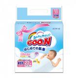 Японские подгузники Goon NB 0-5кг, 22шт.