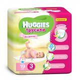Трусики-подгузники Huggies 3 для девочек, 7-11кг, 19шт.