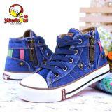C113-1 Ботинки детские