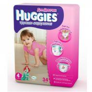 Хаггис Трусики-подгузники 4 для девочек (9-14кг) 34 шт