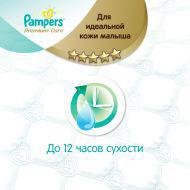 Подгузники Pampers Premium Care 0-2.5 кг (0 размер, newborn), 30 шт. (стандартная упаковка)