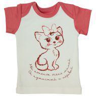 Комплект из двух футболок короткий рукав