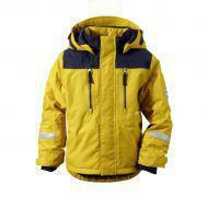 Куртка детская HAMRES