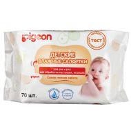 PIGEON Салфетки влажные для рук и рта, детские 70 шт. 26232