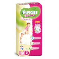 Хаггис Трусики-подгузники 5 для девочек (13-17кг) 48 шт