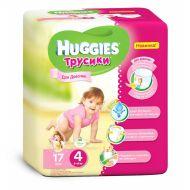 Хаггис Трусики-подгузники 4 для девочек (9-14кг) 17 шт