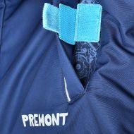 Парка утепленная Premont