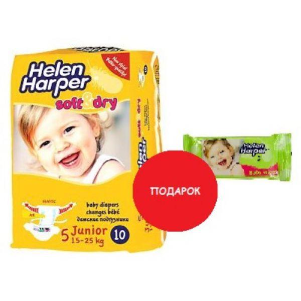 Helen Harper Детские подгузники Soft&Dry junior (15-25кг) 10шт 230854 Helen Harper