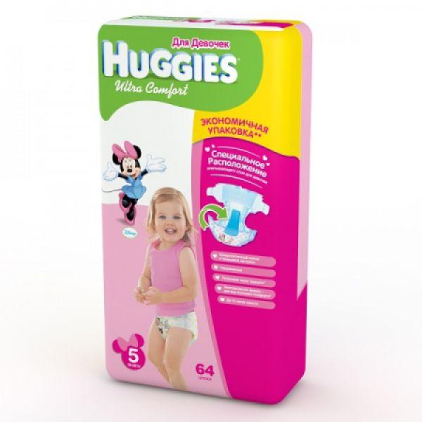 Хаггис подгузники Ультра Комфорт для девочек 5 (12-22кг) 64 шт 9402542 Huggies