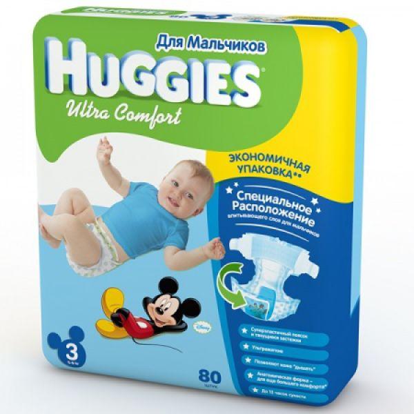 Хаггис подгузники Ультра Комфорт для мальчиков 3 (5-9кг) 80 шт  9402331 Huggies