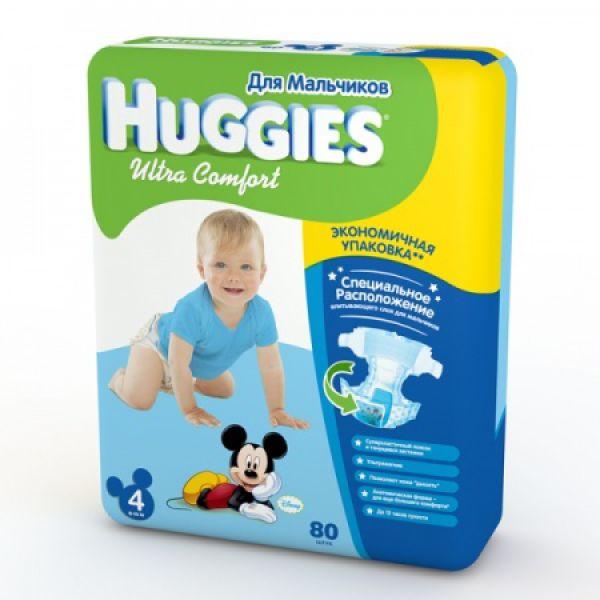 Хаггис подгузники Ультра Комфорт для мальчиков 4 (8-14кг) 80 шт 9402441 Huggies