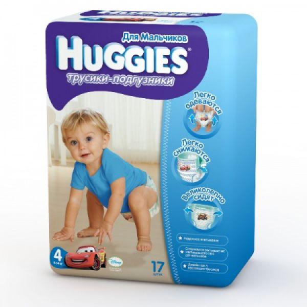 Хаггис Трусики-подгузники 4 для мальчиков (9-14кг) 17 шт 9401431 Huggies