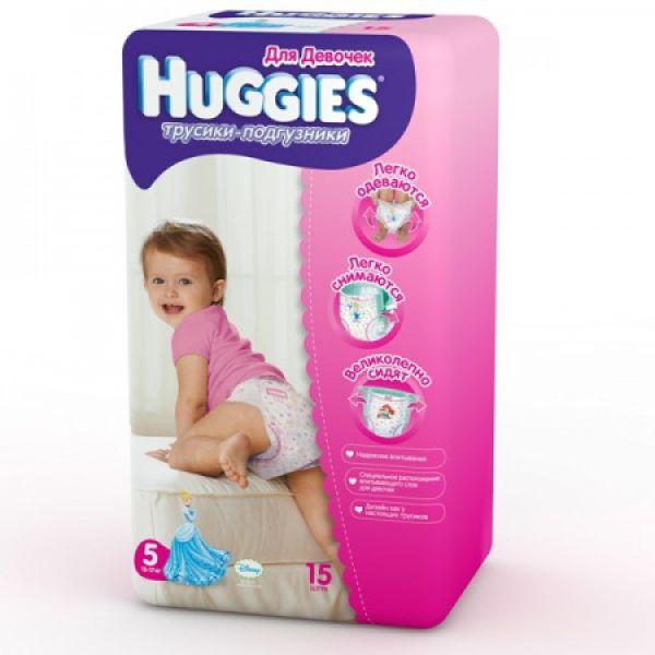 Хаггис Трусики-подгузники 5 для девочек (13-17кг) 15 шт 9401532 Huggies