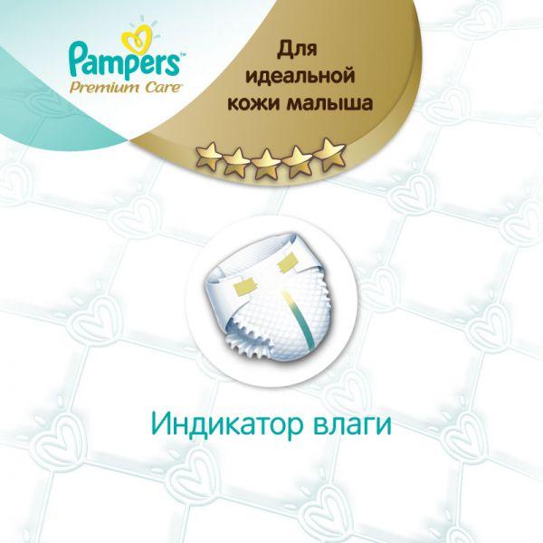 Подгузники Pampers Premium Care 11-25 кг (5 размер, junior), 21 шт. (стандартная упаковка) 4015400278849 Pampers