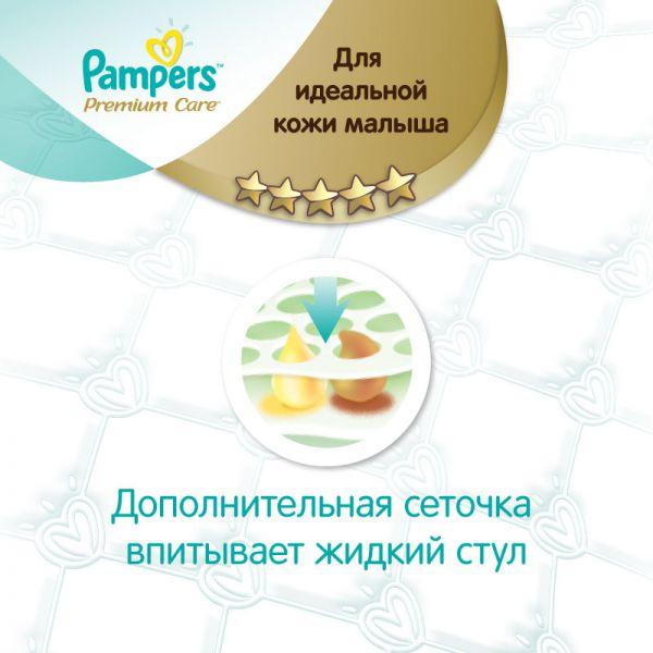 Подгузники Pampers Premium Care 0-2.5 кг (0 размер, newborn), 30 шт. (стандартная упаковка) 4015400536857 Pampers