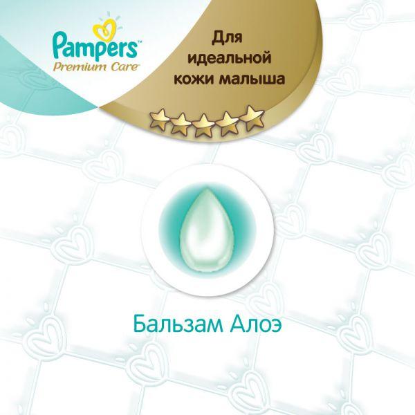 Подгузники Pampers Premium Care 7-14 кг (4 размер, maxi), 24 шт. (стандартная упаковка) 4015400278788 Pampers