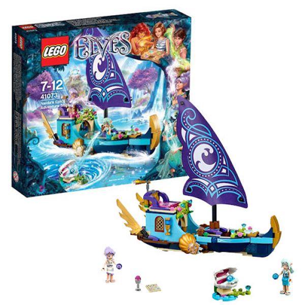 Конструктор Lego Elves 41073 Лего Эльфы Корабль Наиды 41073 Lego