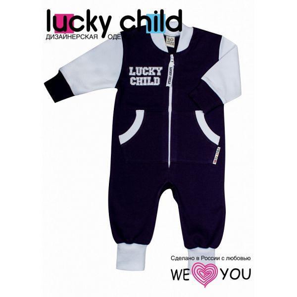 Комбинезон 8-1 Lucky child