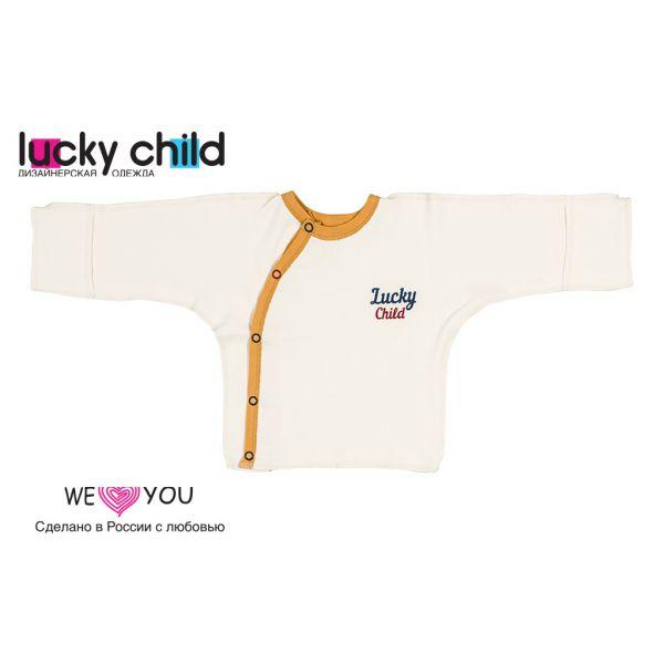 Распашонка 'Мужички' 27-7 Lucky child