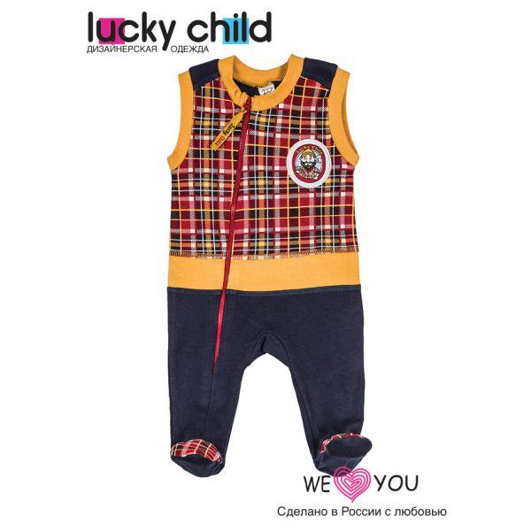 Ползунки 'Мужички' 27-2 Lucky child