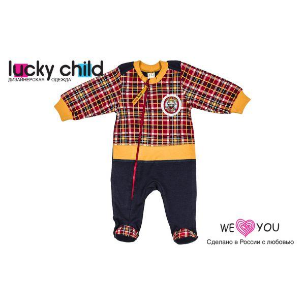 Комбинезон на молнии 'Мужички' 27-13 Lucky child
